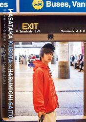 【一般販売】窪田正孝×写真家・齋藤陽道 カレンダー2018.4-2019.3 (ポスタータイプ)