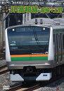 【前面展望】JR高崎線 高崎→上野 [ (鉄道) ]