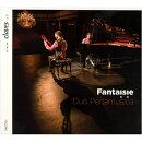 【輸入盤】『幻想〜ギターとピアノによる作品集』 デュオ・ペルラムジカ