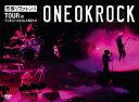 残響リファレンスTOUR in YOKOHAMA ARENA [ ONE OK ROCK ]