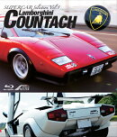 SUPERCAR Selection Vol.1 Lamborghini COUNTACH(Blu-ray Disc)