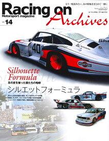 Racing on Archives(Vol.14) もう一度読みたい、あの特集をまとめて一冊に シルエットフォーミュラ (ニューズムック)