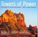 【輸入盤】Towers Of Power-mccarthy, Plog, Glass: G.hanson / University Of Arizona Wind O
