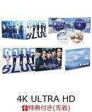【先着特典】劇場版コード・ブルー -ドクターヘリ緊急救命ー 4K ULTRA HD Blu-ray豪華版(ICカードステッカー付き)【…