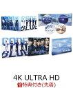 【先着特典】劇場版コード・ブルー -ドクターヘリ緊急救命ー 4K ULTRA HD Blu-ray豪華版(ICカードステッカー付き)【4K…
