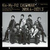 Kis-My-Ft2 オフィシャルカレンダー 2020.4-2021.3 ([カレンダー])