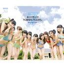 アロハロ!7 モーニング娘。Blu-Ray Disc【Blu-ray】
