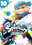 Splatoon(10)