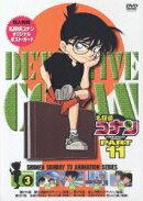 名探偵コナン PART 11 Vol.3