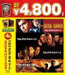 フロム・ダスク・ティル・ドーン スペシャル・バリューパック【Blu-ray】