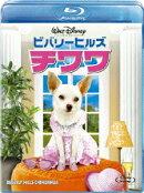 ビバリーヒルズ・チワワ【Blu-rayDisc Video】