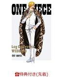 """【先着特典】ONE PIECE Log Collection """"WEDDING""""(オリジナル両面A4クリアファイル+シリアルコード用紙)"""