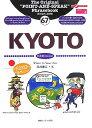 KYOTO [ 浅井康江 ]