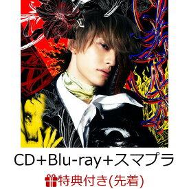 【先着特典】八面六臂 (CD+Blu-ray+スマプラ)(オリジナルB3ポスター) [ SKY-HI ]