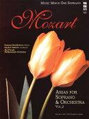 【輸入楽譜】モーツァルト, Wolfgang Amadeus: ソプラノのためのオペラ・アリア集 第2巻: 参考音源 & 伴奏CD付