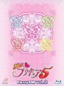 Yes!プリキュア5 Blu-rayBOX Vol.2【Blu-ray】