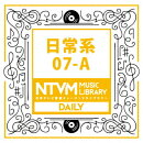 日本テレビ音楽 ミュージックライブラリー 〜日常系 07-A