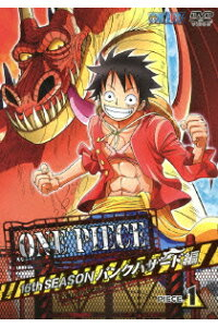 ONEPIECEワンピース16THシーズンパンクハザード編PIECE.1