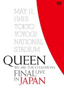 WE ARE THE CHAMPIONS FINAL LIVE IN JAPAN(通常盤DVD+解説書付き)