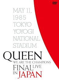 WE ARE THE CHAMPIONS FINAL LIVE IN JAPAN(通常盤DVD+解説書付き) [ クイーン ]