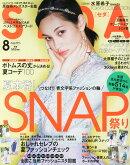 SEDA (セダ) 2014年 08月号 [雑誌]