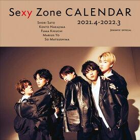 Sexy Zoneオフィシャルカレンダー2021.4-2022.3 [ 女性自身編集部 ]