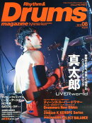 Rhythm & Drums magazine (リズム アンド ドラムマガジン) 2014年 08月号 [雑誌]