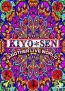 KIYO*SEN ANOTHER LIVE WORLD