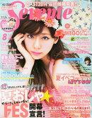 SEVENTEEN (セブンティーン) 2014年 08月号 [雑誌]