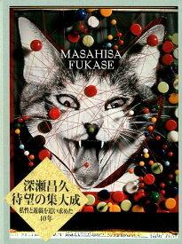 MASAHISA FUKASE [ トモ・コスガ ]