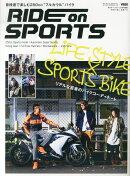 RIDE on SPORTS (ライドオンスポーツ) 2015年 08月号 [雑誌]