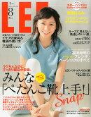 LEE (リー) 2015年 08月号 [雑誌]