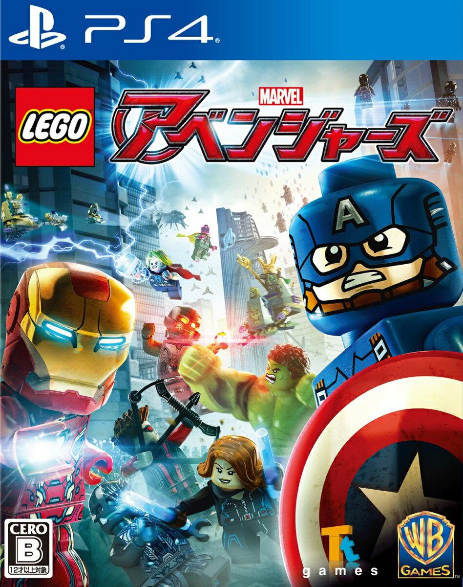 LEGO マーベル アベンジャーズ PS4版