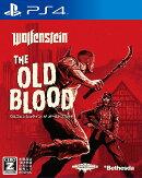 ウルフェンシュタイン:ザ オールドブラッド PS4版