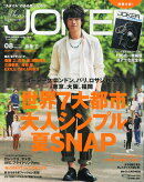 Men's JOKER (メンズ ジョーカー) 2015年 08月号 [雑誌]