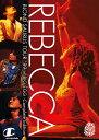 BLOND SAURUS TOUR '89 in BIG EGG -Complete Edition- [ レベッカ ]