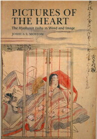 Pictures of the Heart: The Hyakunin Isshu in Word and Image PICT OF THE HEART (Michigan Classics in Japanese Studies) [ Joshua S. Mostow ]