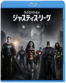 ジャスティス・リーグ:ザック・スナイダーカット ブルーレイセット (2枚組)【Blu-ray】 [ ベン・アフレック ]