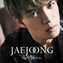 Sign/Your Love (初回限定盤A CD+DVD) [ ジェジュン ]