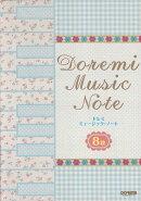 ドレミ・ミュージック・ノート8段