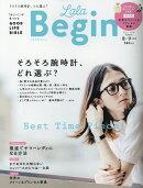 LaLa Begin (ララ ビギン) 8・9 2016 2016年 08月号 [雑誌]