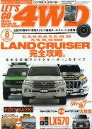 LET'S GO (レッツゴー) 4WD 2016年 08月号 [雑誌]