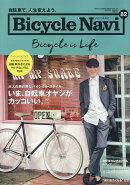 BICYCLE NAVI (バイシクル ナビ) 2016年 08月号 [雑誌]