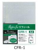 Raku-fu リフィールA4