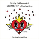 【輸入盤】Kim Hyung Suk With Friends Pop & Pop Collaboration #3 Niel(Teen Top) X Charles Jang