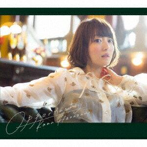 Opportunity (初回限定盤 CD+Blu-ray) [ 花澤香菜 ]