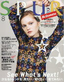 SPUR (シュプール) 2016年 08月号 [雑誌]