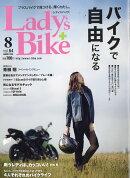 L + bike (レディスバイク) 2016年 08月号 [雑誌]