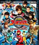 炎神戦隊ゴーオンジャー Blu-ray BOX 3【Blu-ray】