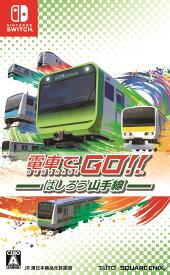 電車でGO!! はしろう山手線 Switch版